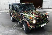 Camouflage / Камуфлированный автомобиль в стиле «милитари»
