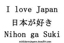 Japanese!