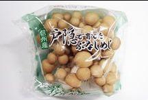 旬の青果 : 菌茸類 / 丸友中部青果 「旬の青果」に登録してある「菌糸類」の一覧です。