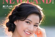 New Land Magazine English Cover 新天地雜志英文封面 / New Land Magazine - Australia's No. 1 Chinese Magazine  新天地中英雙語雜志-  澳洲最具影響力的中文月刊