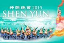 Shen Yun, classical Chinese dance