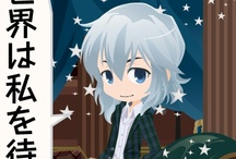 セルフィコーディネート2012 はたらくセルフィ♪ / セルフィをつかって、働く人コーディネート http://sns.atgames.jp/diary/20643974