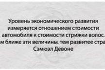 АвтоАфоризмы / АвтоАфоризмы