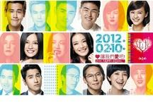 2012/Films / 關於看的 / by 移民 高