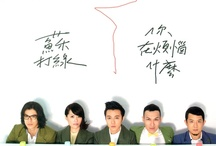 2012/Album / 2012年關於聽的 / by 移民 高
