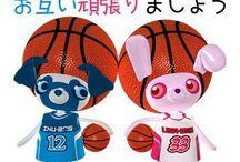 バスケ応援うさばす / バスケットボールをかぶったウサギ集団、USA-BAS(うさばす)。世界のバスケットボールプレイヤーにエールを贈り、代わりに元気をたくさんもらっています。http://www.chihiro.me/