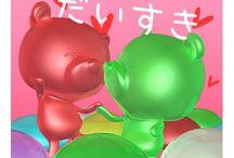 ぐみ〜べあ / 甘くてかわいいぷるぷるジューシー「ぐみ~べあ」。ともだちや仲間、同僚へ気軽に一言!しずる感たっぷりの元気スタンプ~!http://www.chihiro.me/