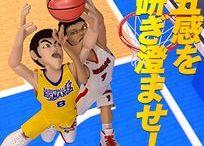 元気が出るバスケ / 大きくて頼もしいバスケットボールプレイヤー。強いハートでみんなにエールを贈ります!http://www.chihiro.me/