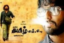 Tamil Movies / Watch Tamil Movies for free @ movietube.co.in