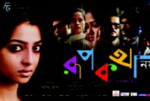 Bengali Movies / Watch Bengali Movies for free @ movietube.co.in