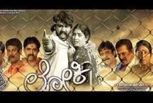 Kannada Movies / Watch Kannada Movies for free @ movietube.co.in