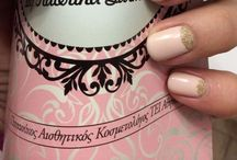 Beauty ways by Katerina Sarmonika! / Nails, nails and nails... What else?!