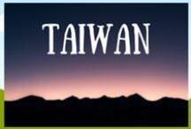 Taiwan Travel Inspiration / The best information, tips and itineraries for travel in Taiwan from around the web. Get your daily dose of Taiwan Travel Inspiration right here!