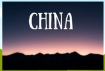 China Travel Inspiration / The best information, tips and itineraries for travel in China from around the web. Get your daily dose of China Travel Inspiration right here!