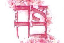 Hebrew ~ עברית