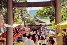 Japan - 日本