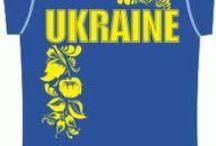 до Украi'ни з любов'ю