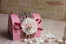 Boxes / Gift Boxes