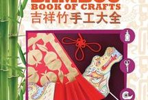 Lucky Bamboo Book of Crafts / Dragons and fans, paper folding and lanterns; learn Chinese culture and make crafts with my book for all ages. Chinese crafts are a perfect way to educate kids about China! www.luckybamboocrafts.com