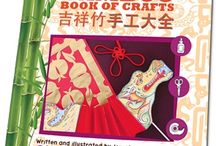Craft Books / I collected and loved craft books long before I wrote Lucky Bamboo Book of Crafts. The choices are endless but a great book must inspire you to sit down and get busy! Kid, adult, paper, fabric, folk, festive, cool, classic.... where do we begin!
