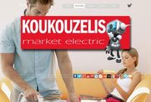 KOUKOUZELIS Webpage's / All About US !