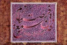 Persian calligeraphy