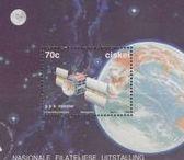 Stamps космос