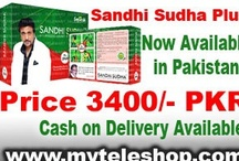 Sandhi Sudha Plus / The miracle of Sandhi Sudha Plus is experienced by millions of people. Unfortunately there are still many people who are suffering with joint pains & for their medication they are dependent on pain killers