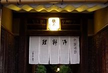 Noren(暖簾 のれん) traditional shop curtain in Japan