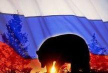 Россия: история, традиции, нравы,..