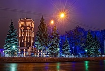 Russia / Russian Federation - Российская Федерация