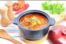 Супы / Фотографии первых блюд с сайта IamCOOK.RU