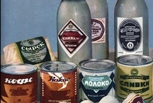 Soviet food packaging