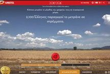 AMSTEL Harvest Day / An #interactive #website for the #Amstel Harvest Day with full screen video footage matching the time of day the #website is viewed and the ability to scroll through the day's footage, snapshot a personalized card and share it on #social media