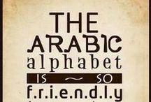 Arabisch A2