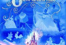 Once upon a Time ❤️ / Disney & Princess dreams :-)