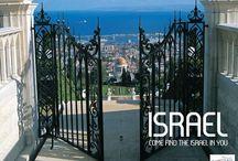 Israel Inspiration