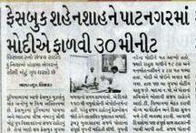 www.sanjayrathod.com / www.sanjayrathod.com