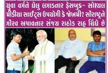 Press Notes / www.sanjayrathod.com