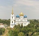 БОЛХОВ / BOLHOW / Bolkhov (Russian: Бо́лхов) is a town and the administrative center of Bolkhovsky District in Oryol Oblast, Russia, located on the Nugr River (Oka's tributary) Bolkhov was first documented in a chronicle from 1196. After the Mongol invasion of Rus', it became the seat of a local princely dynasty, whose descendants may be traced until the 19th century. In the 16th century, it became one of the fortified posts for defending Moscow from the Tatars on the south. It was there that the army of Vasily IV was defeated by False Dmitry II in 1608.