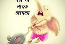 Say Ganesha ❤️ /   Om Gan Ganapataye Namah  Om Chanti Chanti Chanti Om