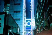 Cities | Tokyo
