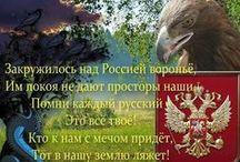 https://www.youtube.com/channel/UC1btA-ATe75keNAEc1O_HGw / https://www.youtube.com/channel/UC1btA-ATe75keNAEc1O_HGw https://vk.com/collectedknowledge http://rusnod.ru/ https://засвободу.рф/