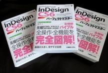 InDesign CS6 パーフェクトマスター