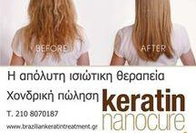 nanocurekeratin / #braziliankeratin #hairtreatment #angelopouloshair #hairtherapy #nanokeratin #nanocure #nanokeratingreece #braziliankeratingreece @www.braziliankeratintreatment.gr