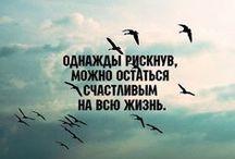 bygone time:цытаты*