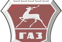 Conceptual GAS cars / Советские автомобили ГАЗ