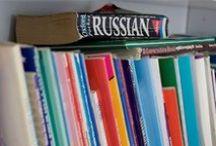 Русский / Из России с любовью