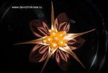 kwiaty ze wstązek