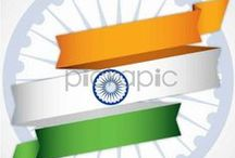 Indian TriColour Illustrations / http://www.pickapic.in/search.php?page=1&ipp=45&c=6&sc=9&hcid=9bf31c7ff062936a96d3c8bd1f8f2ff3